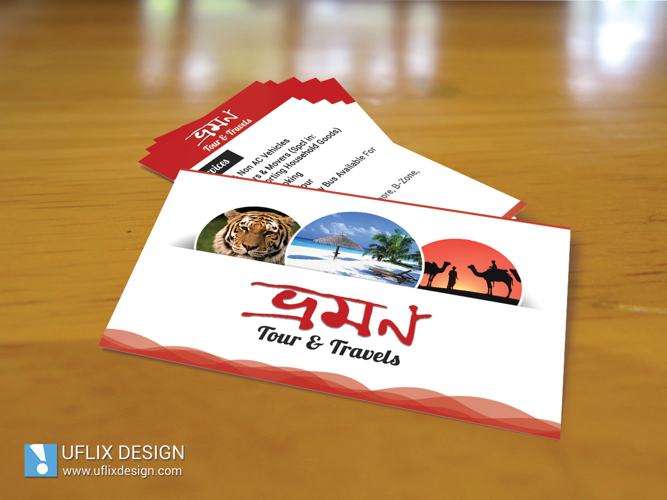 Tours And Travels Visiting Card