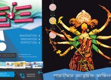 Flex Banner Design on Durga Puja